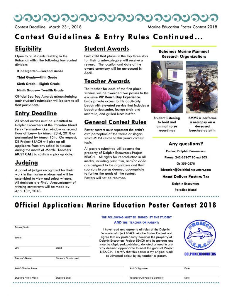 MEPC 2018 Application Whale of a Choice
